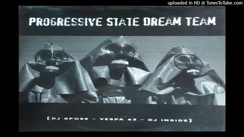 PSR Dream Team - U Can't Control