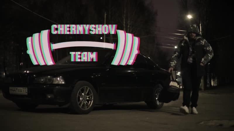 Chernyshov_team