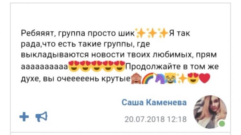 Новый фильм 1 30 авг 2018 г 1 07 18 ПП mp4