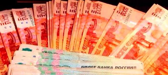 Срочно нужны деньги без отказа без проверок срочно на киви кошелек
