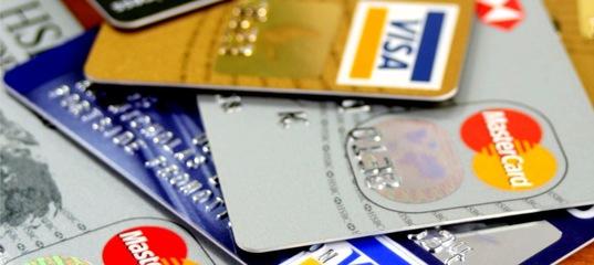 Онлайн заявка на кредит брянск