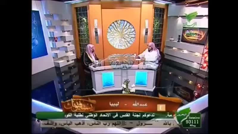 Куфр ат-Тарифи