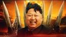 Северная Корея - Великая Иллюзия