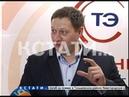 Аварийность на объектах «Теплоэнерго» в 2021 году снизится вдвое