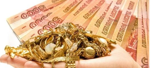 Ломбарды москвы продать золото дорого москва автосалон драйв