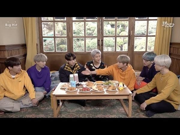 2019 FESTA BTS 방탄소년단 '방탄다락' 2019BTSFESTA
