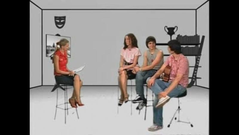 Caerse de Risa на канале ЮГо Запад Интервью