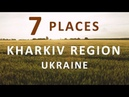 7 Places in the Kharkiv region Ukraine 4K drone video