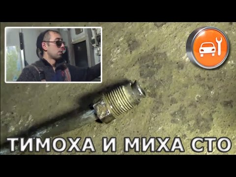 Как поставить штуцер на железную трубку сцепления тормоза или топлива