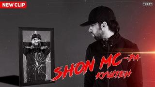 SHON MC - Шон мс-ра кыштен!!!