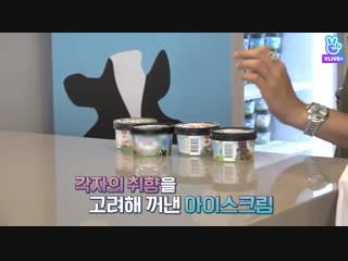 They took out 7 ice creams unconsciouslyㅠㅠㅠㅠㅠ  @bts_twt 7