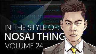 NOSAJ THING Tutorial: In The Style Of  - Nosaj Thing + Sample Library S02E01