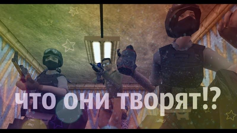 Беспощадная ликвидация зомби Counter Strike Movies BIOHAZARD