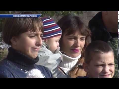Врио Главы ДНР Денис Пушилин с рабочим визитом посетил Юнокоммунаровск и Дебальцево