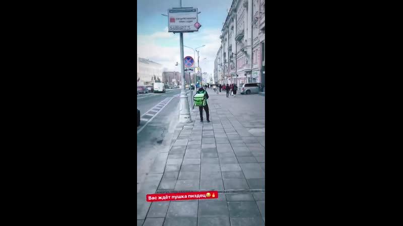 В роли Яндекс-доставщика еды Эдвард Бил | Edward Bil @club51534948
