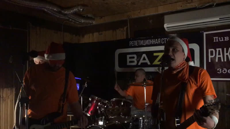 Orange keep live in raki 27 12 19