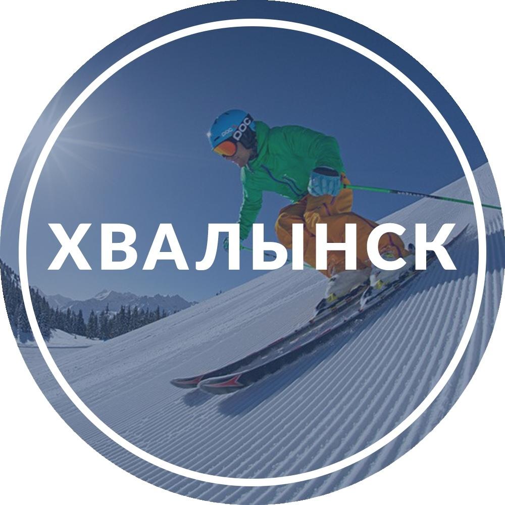 Афиша Хвалынск: ГЛК, термы, экскурсии / 23 февраля