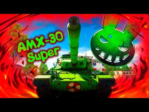 War Thunder Стрим 125 AMX 30 Super