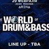 29.02 - World of Drum&Bass - Arena