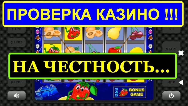 фрибет без депозита украина