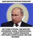 Вадим Александров фотография #28