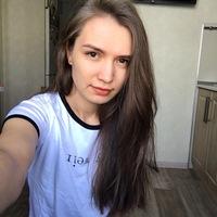 Диана Устинова