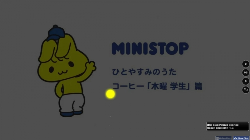 Miniministop no Uta Unknown Artist Chromstrata's Extra 5 13* с DT A DT 94 21%