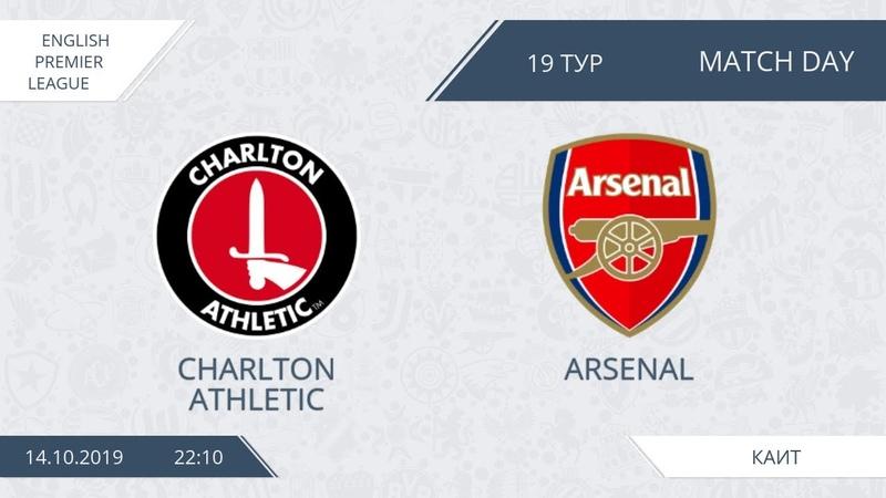 AFL19. England. Premier League. Day 19. Charlton Athletic - Arsenal.