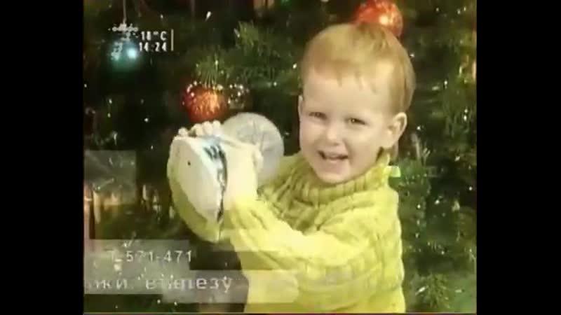(staroetv.su) Новогодние рекламные заставки (7 канал [г.Красноярск], 2005-2006)