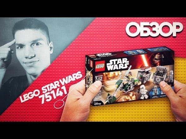 Lego Star Wars 75141 Kanans Speeder Bike Review | Обзор ЛЕГО Звёздные Войны Повстанцы Спидер Кэнана