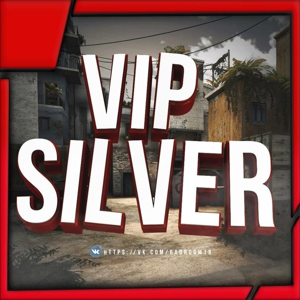 VIP-Silver