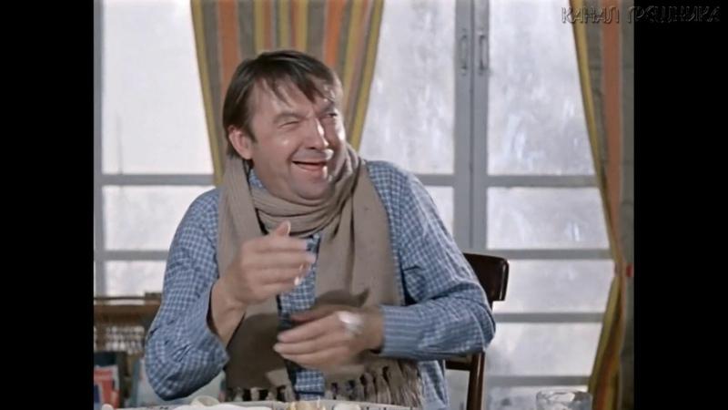 Вицин выплевывает картошку Знатный закусон Джентельмены удачи