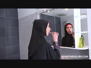 Sexwithmuslims freya dee tail in the bathroom [mature, milf, восточное, турецкое, порно, секс, арабское]