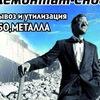 ВЫВОЗ МУСОРА СПб