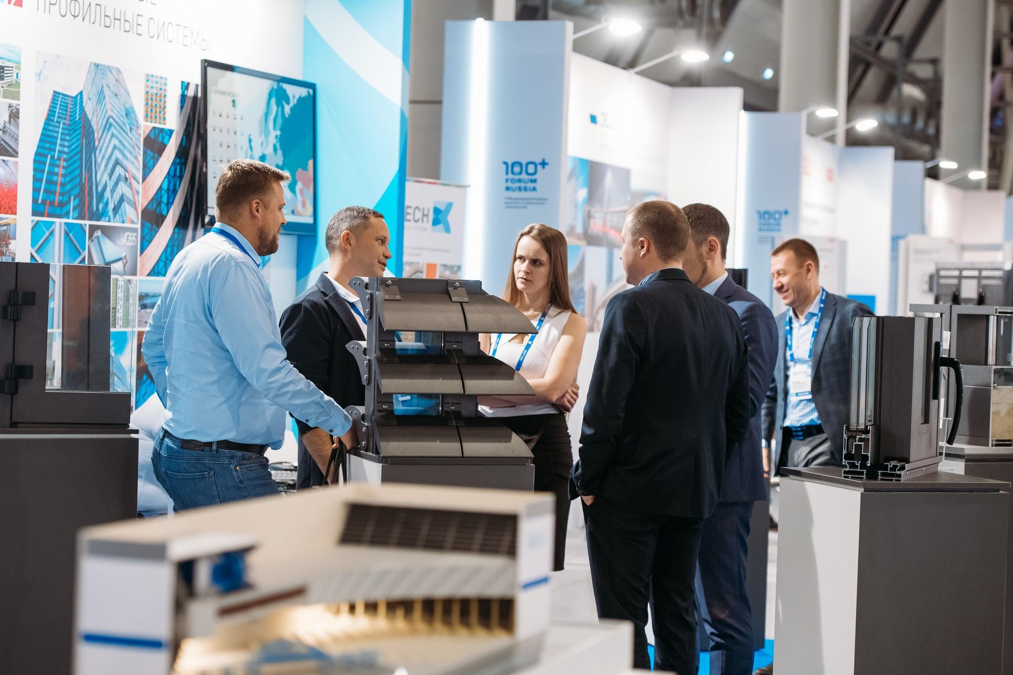 Выросло количество международных компаний-участников выставки 100+ Технологии для городов.