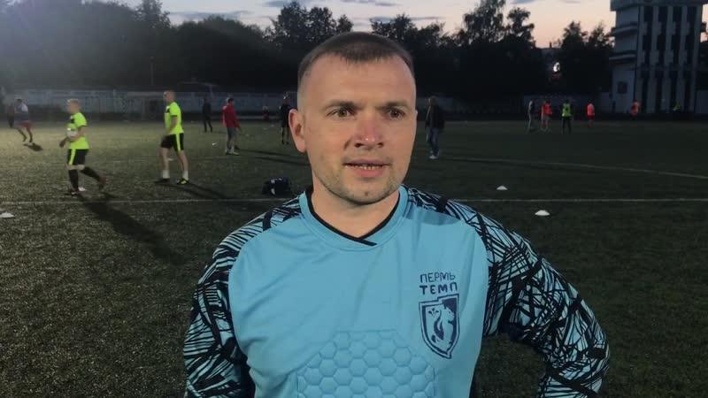Интервью. Александр Варанкин - Олимпик. 22 июля