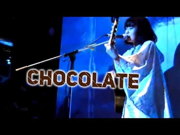 Chocolate Sayuri Kanji Romaji English subbed 2015 12 03 at Shibuya WWW