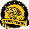 Рыбалка - стиль жизни | PROFFISH.RU