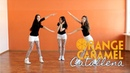 ORANGE CARAMEL 까탈레나 Catallena Dance Cover by KYARA