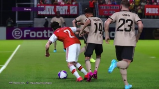 PES 2020 Demo Manchester United vs Arsenal PS4 Gameplay