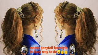 Messy ponytail hairstyle tutorial/ How to make messy ponytail hairstyle/ messy ponytail with braid