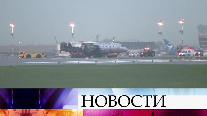 Специалисты приступили к расшифровке и анализу данных черных ящиков самолета Сухой Суперджет 100.