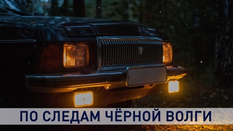 В Могилёве простились с инспектором ГАИ жуткая история гибели Евгения Потаповича
