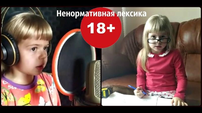MC AnnA feat Belamor25 - Монтажник - это космос (18)