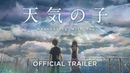 Weathering With You [Official Subtitled Trailer, GKIDS]