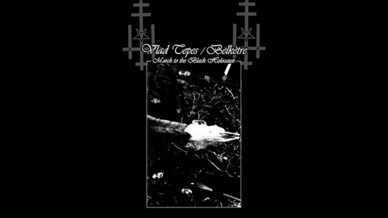 Vlad Tepes Wladimirs March Massacre Song From The Devastated Lands
