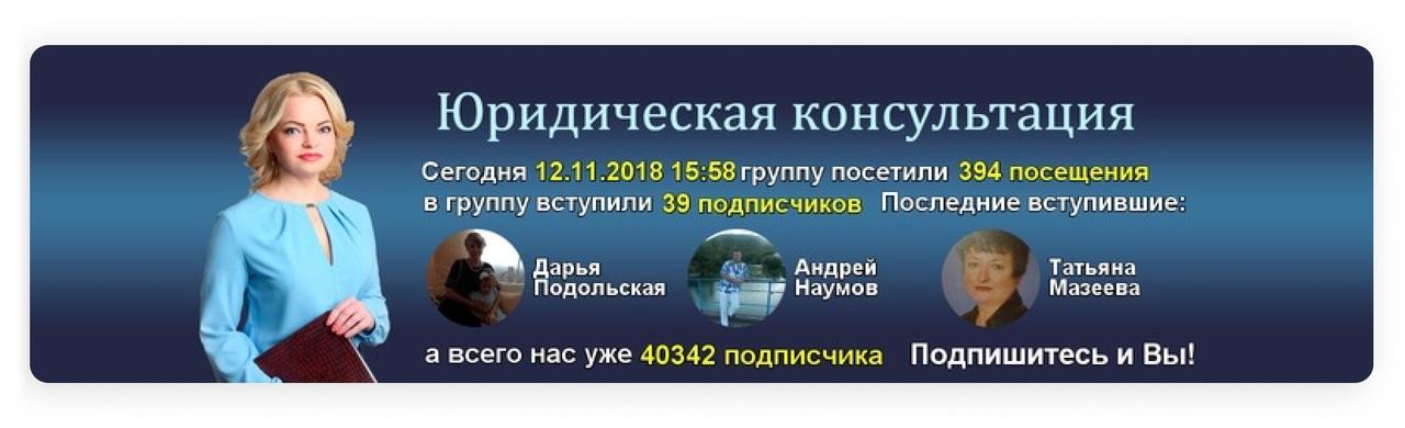 Динамическая обложка в сообществе Ольги Екимовой