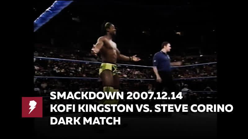 [My1] 2007.12.12 Кофи Кингстон против Стива Корино (тёмный матч)