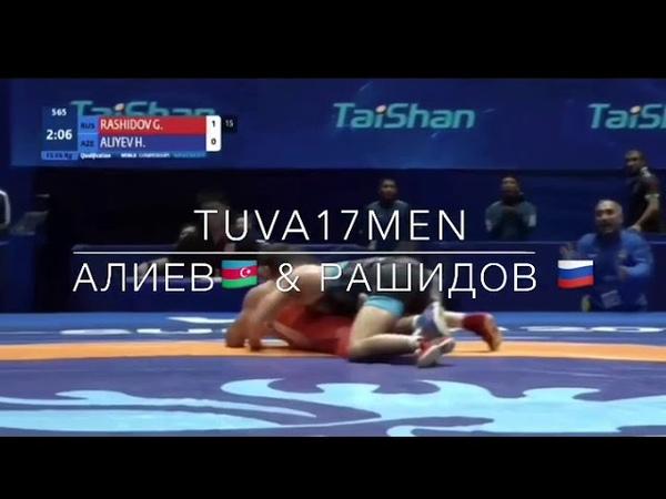Хаджи Алиев Гаджимурад Рашидов