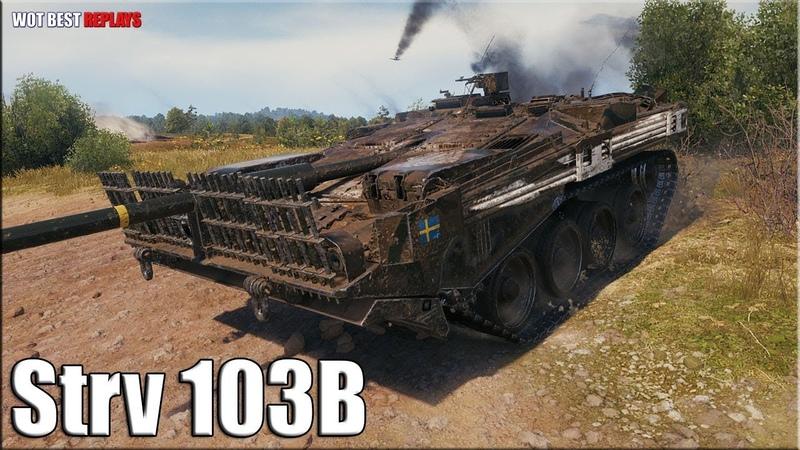 Маньяк на STRV 103B 12к урона ❎ World of Tanks лучший бой